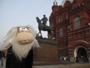 Me at the entrance to the Red Square.