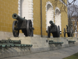 Cannons outside one of the palaces.