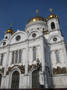 The cathedral is the tallest Orthodox cathedral in the world.