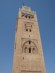 The minaret stands over the city.