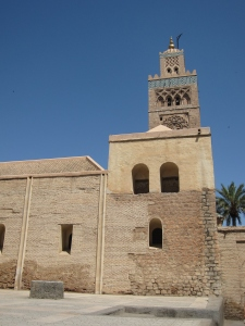 The mosque is near the square.