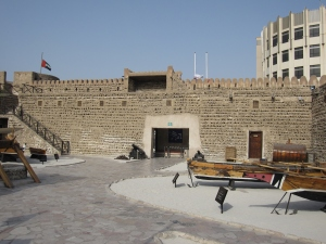 The courtyard of Al Fahidi Fort.