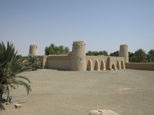 Buildings used for reception and guests of the Sheikh.