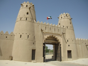 The Al Jahili Fort approximately 3kms from Al Ain city centre.