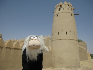 Me posing in front of one of the towers.