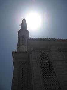 Al Ain Mosque silhouette.