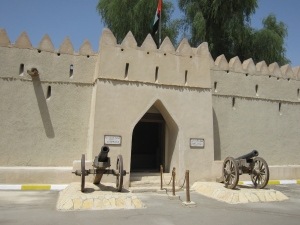 The main entrance to the fort.